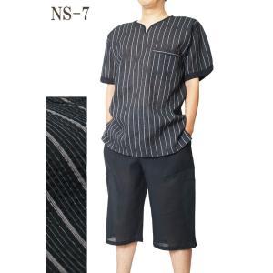 ヘンリーネック 甚平 ホームウェアしじら織り 綿80%麻20% ロングパンツ黒 M/L/LL/3L/4L/5L|himeka-wa-samue|08