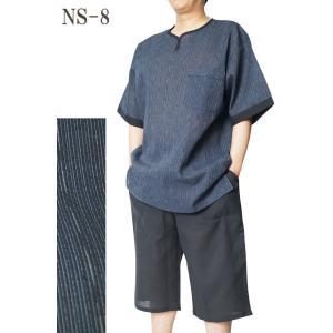 ヘンリーネック 甚平 ホームウェアしじら織り 綿80%麻20% ロングパンツ黒 M/L/LL/3L/4L/5L|himeka-wa-samue|09