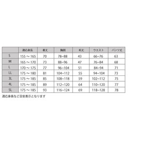 ヘンリーネック 甚平 ホームウェアしじら織り 綿80%麻20% ロングパンツ黒 M/L/LL/3L/4L/5L|himeka-wa-samue|10