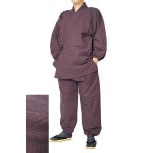 作務衣 冬用 メンズ 飛龍-無地感刺し子織り 裏フリース作務衣 M/L/LL|himeka-wa-samue|02