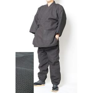 作務衣 冬用 メンズ 飛龍-無地感刺し子織り 裏フリース作務衣 M/L/LL|himeka-wa-samue|05
