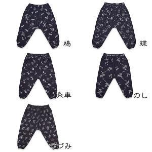 もんぺ 日本製 女性 国産本格絵絣もんぺ 袴式 パンツ himeka-wa-samue 02