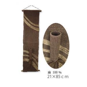 一輪挿し-和風(厚手) K-19 茶 麻100% ギフトケース付き|himeka-wa-samue