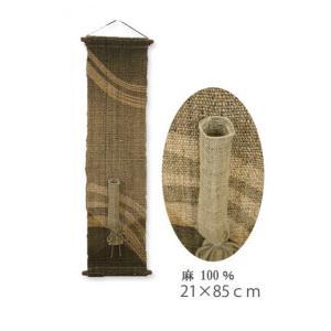 一輪挿し-和風(厚手) K-20 渋緑 麻100% ギフトケース付き|himeka-wa-samue