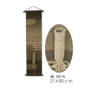 一輪挿し-和風(厚手) K-21 渋緑 麻100% ギフトケース付き|himeka-wa-samue