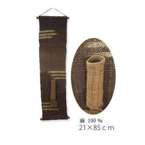 一輪挿し-和風(厚手) K-22 茶 麻100% ギフトケース付き|himeka-wa-samue