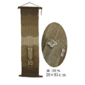 一輪挿し-和風(厚手) K-11 渋緑 麻100% |himeka-wa-samue