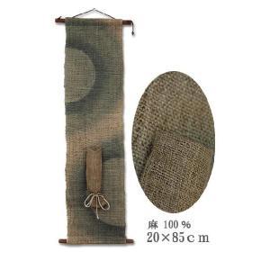 一輪挿し-和風(厚手) K-16 淡灰 麻100% |himeka-wa-samue
