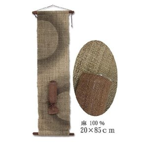 一輪挿し-和風(厚手) K-17 淡茶 麻100% |himeka-wa-samue