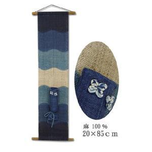 一輪挿し-和風(厚手) K-9 藍 麻100% |himeka-wa-samue
