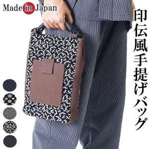 印伝手提げ手持ちバッグ 5柄 (トンボ・サヤガタ・家紋)日本製|himeka-wa-samue