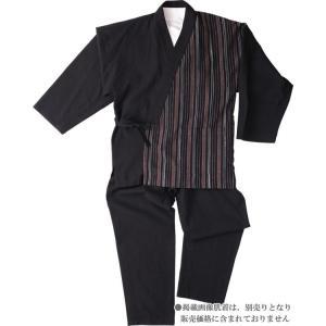 作務衣 女性  樹亜羅-一杢 綿100% 半身ストライプ いろどり-1|himeka-wa-samue
