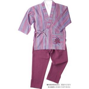作務衣 女性  樹亜羅-一杢 綿100% ピンク系マルチストライプ いろどり-4|himeka-wa-samue