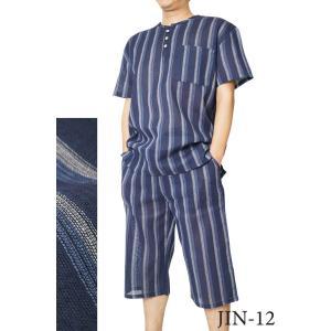 甚平 ヘンリーシャツ メンズ JIN しじら織り ロングパンツ 上下セット M/L/LL/3L/4L サンキューパパセット himeka-wa-samue 13