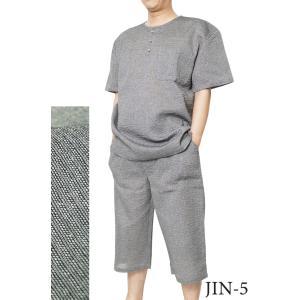 甚平 ヘンリーシャツ メンズ JIN しじら織り ロングパンツ 上下セット M/L/LL/3L/4L サンキューパパセット himeka-wa-samue 06