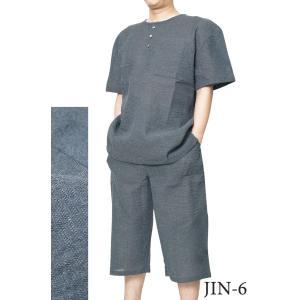 甚平 ヘンリーシャツ メンズ JIN しじら織り ロングパンツ 上下セット M/L/LL/3L/4L サンキューパパセット himeka-wa-samue 07