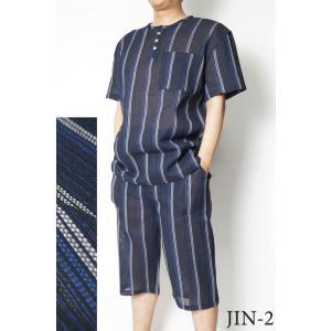甚平 ヘンリーシャツ メンズ JIN しじら織り ロングパンツ 上下セット M/L/LL/3L/4L|himeka-wa-samue|03