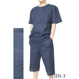 甚平 ヘンリーシャツ メンズ JIN しじら織り ロングパンツ 上下セット M/L/LL/3L/4L|himeka-wa-samue|04