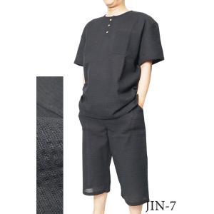 甚平 ヘンリーシャツ メンズ JIN しじら織り ロングパンツ 上下セット M/L/LL/3L/4L|himeka-wa-samue|08