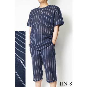 甚平 ヘンリーシャツ メンズ JIN しじら織り ロングパンツ 上下セット M/L/LL/3L/4L|himeka-wa-samue|09