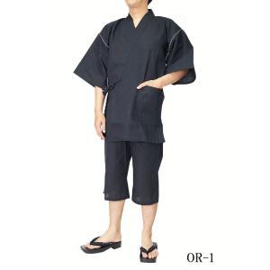 甚平 メンズ 父の日 当店限定生産 日本製しじら織り甚平ロングパンツ M〜5L himeka-wa-samue 02