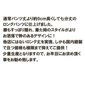 甚平 メンズ 父の日 当店限定生産 日本製しじら織り甚平ロングパンツ M〜5L himeka-wa-samue 12