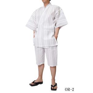 甚平 メンズ 父の日 当店限定生産 日本製しじら織り甚平ロングパンツ M〜5L himeka-wa-samue 03