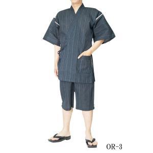 甚平 メンズ 父の日 当店限定生産 日本製しじら織り甚平ロングパンツ M〜5L himeka-wa-samue 04