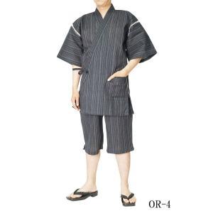 甚平 メンズ 父の日 当店限定生産 日本製しじら織り甚平ロングパンツ M〜5L himeka-wa-samue 05
