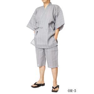 甚平 メンズ 父の日 当店限定生産 日本製しじら織り甚平ロングパンツ M〜5L himeka-wa-samue 06
