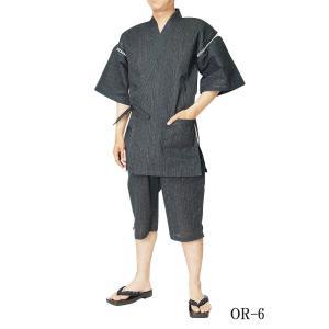 甚平 メンズ 父の日 当店限定生産 日本製しじら織り甚平ロングパンツ M〜5L himeka-wa-samue 07