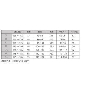 甚平 メンズ 父の日 当店限定生産 日本製しじら織り甚平ロングパンツ M〜5L himeka-wa-samue 08