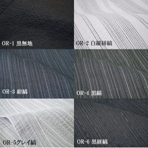 甚平 メンズ 父の日 当店限定生産 日本製しじら織り甚平ロングパンツ M〜5L himeka-wa-samue 09