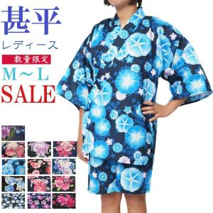 甚平 レディース-綿100% M/L 6柄2色 SALE
