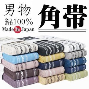 サイズ:フリーサイズ   巾約10.8cm 長さ約3.8m ■素材:綿100% ■生産国:日本製 浴...
