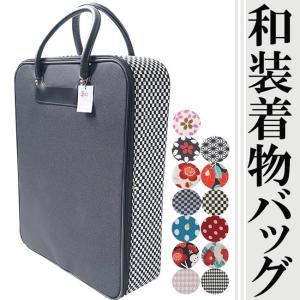 和装着物バッグ 縦型 個性的な柄が人気|himeka-wa-samue