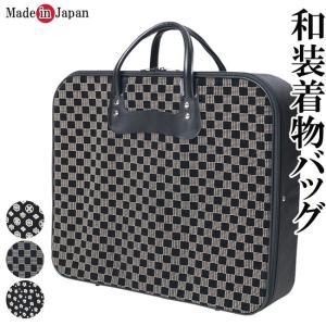 和装バッグ 着物バッグ 和装 印伝 男女兼用 横型 日本製 himeka-wa-samue