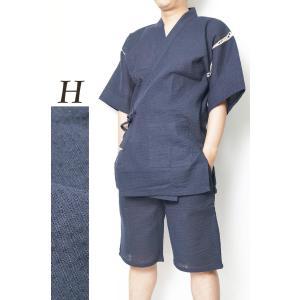 甚平 メンズ 煌 甚平しじら織り じんべい M/L/LL/3L/4L 送料無料+オプション可|himeka-wa-samue|13