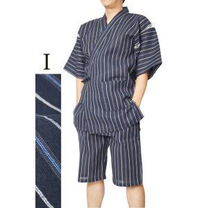 甚平 メンズ 煌 甚平しじら織り じんべい M/L/LL/3L/4L 送料無料+オプション可|himeka-wa-samue|10
