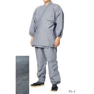 作務衣 冬用 日本製 キルト中綿入り作務衣 テイジン-綿100% M/L/LL|himeka-wa-samue|02