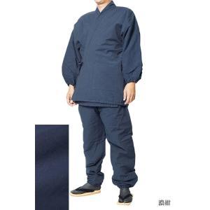 作務衣 冬用 日本製 キルト中綿入り作務衣 テイジン-綿100% M/L/LL|himeka-wa-samue|06