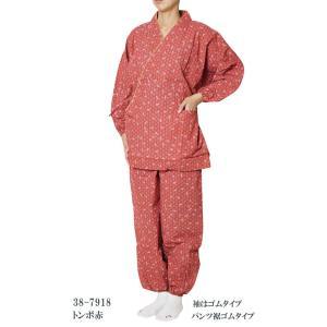 作務衣 女性 小春-婦人作務衣(さむえ)綿100% 桜・梅・トンボ柄 38-7918|himeka-wa-samue|03