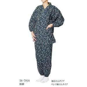 作務衣 女性 小春-婦人作務衣(さむえ)綿100% 桜・梅・トンボ柄 38-7918|himeka-wa-samue|04