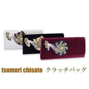 クラッチバッグ ツモリチサト ベロア-tsumori chisato 和洋兼用 チェーン付 himeka-wa-samue