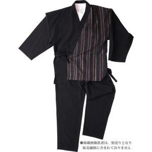 樹亜羅-一杢 作務衣 さむえ -綿100% 半身マルチストライプ 寛-5 himeka-wa-samue