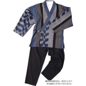 樹亜羅-一杢 作務衣 さむえ -綿100% 藍かすり織 寛-7 himeka-wa-samue