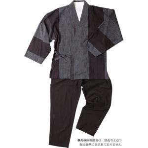 樹亜羅-一杢 作務衣 さむえ -綿100% 茶グレー系赤コンビ 寛-9 himeka-wa-samue