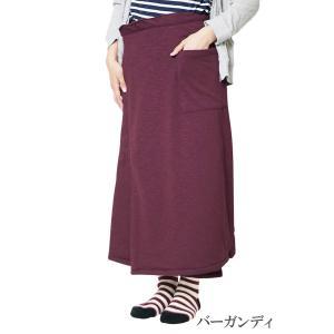 巻きスカート 冬用 スラブニットロング 裏フリース防寒|himeka-wa-samue|05