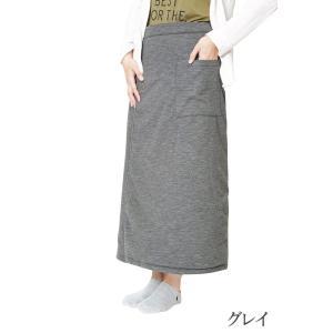 巻きスカート 冬用 スラブニットロング 裏フリース防寒|himeka-wa-samue|07