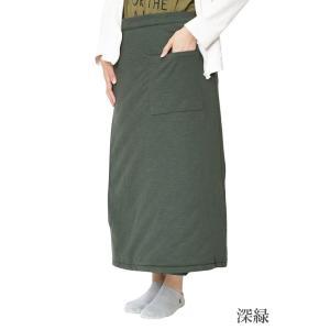 巻きスカート 冬用 スラブニットロング 裏フリース防寒|himeka-wa-samue|09
